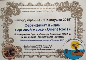 pokidushki-2015-1